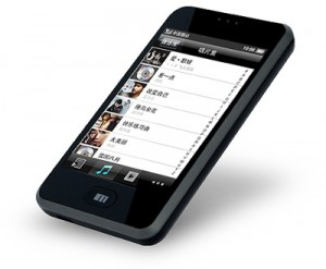 _t_l_phone_portable