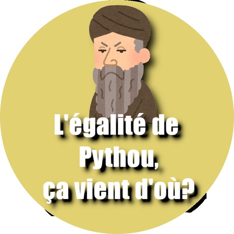 logo-pythou